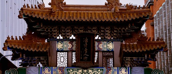 China Town Gate in The Hague